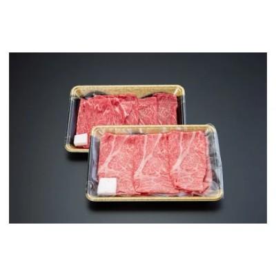 【山形牛】すき焼きセット(肩ロース250g・モモ又はカタ200g)450g