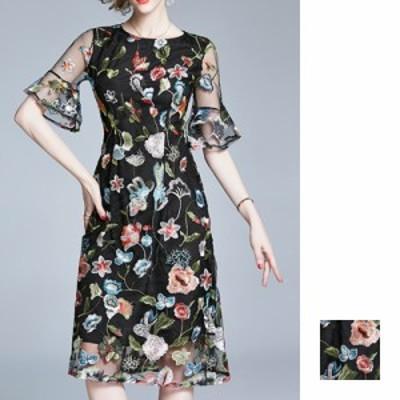 韓国 ファッション レディース ワンピース パーティードレス ひざ丈 ミディアム 夏 春 パーティー ブライダル naloI331 結婚式 お呼ばれ