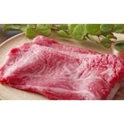 【御中元】神戸牛 肩ロース すき焼肉 700g(4~5人前)神戸ビーフ ヒライ牧場【お肉・牛肉・ロース・すき焼き・和牛】