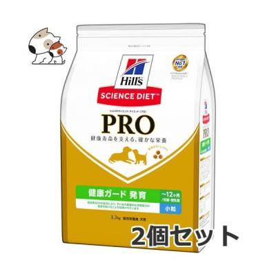 ヒルズ サイエンスダイエット PRO(プロ) 犬用 健康ガード 発育 小粒 〜12ヶ月/妊娠・授乳期 3.3kg×2個セット
