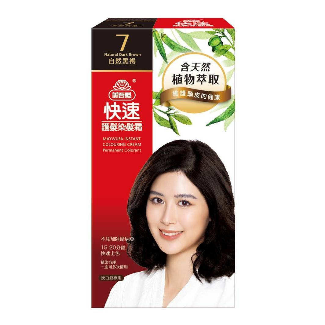 美吾髮快速護髮染髮霜-7自然黑褐