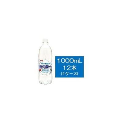 【12本セット】サンガリア 伊賀の天然水 強炭酸水 1000ml 【軽減税率対象商品】