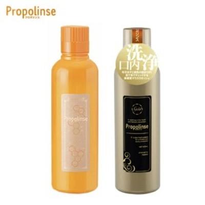 (セット)プロポリンス600ml  プロポリンスゴールド600ml (送料無料)(RSL)
