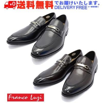 Franco Luzi フランコルッチ 2632 ビジネスシューズ ビット 本革 革靴 (nesh) (新品) (送料無料)