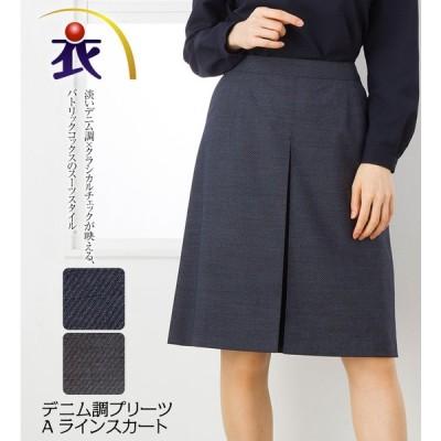 PATRICK COX デニム調プリーツAラインスカート レディース 事務服 オフィス制服 Selery 2018AW ひざ丈 きれいめ