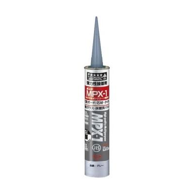 ボンド MPX-1 グレー 333ml #57778