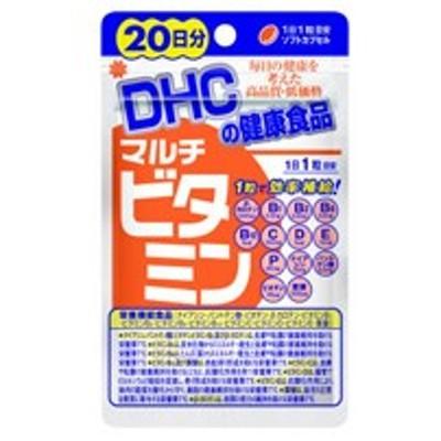 DHC マルチビタミン 20日分 20粒 4511413404041