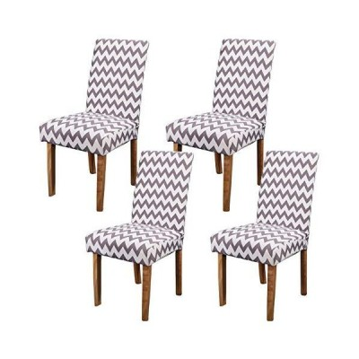Ogrmar 4PCS Stretch Removable Washable Dining Room Chair Protector Slipcove