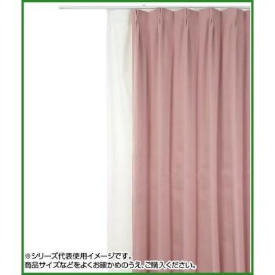 送料無料 ※受注生産 防炎遮光1級カーテン ピンク 約幅200×丈150cm 1枚 b03