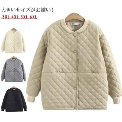 大きいサイズあり 中綿コート ダウンコート キルティングコート ブルゾン 中綿ジャンパー レディース キルティング ジャケット コート アウター 羽織