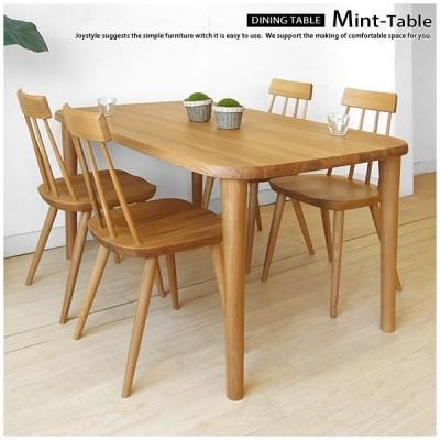 受注生産商品 幅135cm ナラ材 厚さ35mm ナラ無垢材 天板は無垢材の存在感を主張 木製 国産ダイニングテーブル MINT-TABLE(※チェア別売)