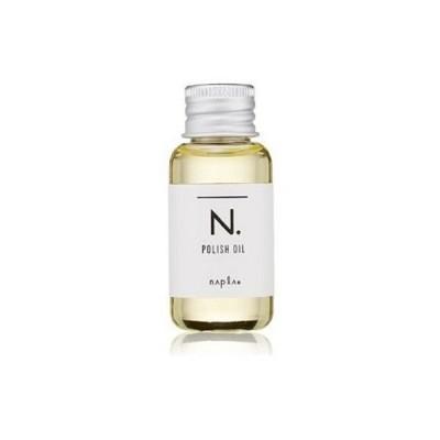 ナプラ N.ポリッシュオイルミニ30ml