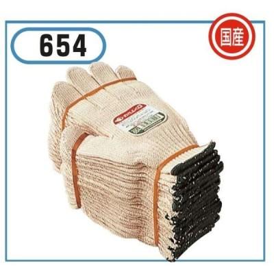 【取り寄せ品】おたふく手袋 654 おたふくG 12双組×10セット