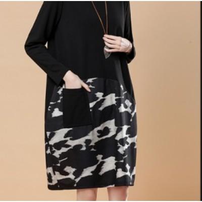 大きい サイズ ファッション カジュアル ステッチカバー ドレス #0580