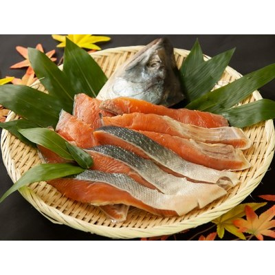 3-010-45 新巻鮭 姿切り身(半身)1.3kg前後 北海道増毛産