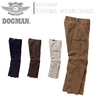 ドッグマン ノータックカーゴパンツ 8215 年間 ズボン 作業着 作業服 メンズ 中国産業 DOGMAN