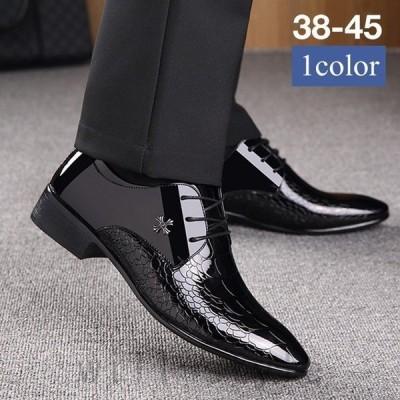 ビジネスシューズメンズ父の日歩きやすい革靴フォーマルシューズビジネスシューズメンズオックスフォード紳士靴メンズ靴PU革靴2020春
