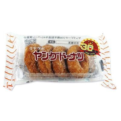 k 宮田製菓 ミヤタのヤングドーナツ(20袋入) 駄菓子 ドーナツ まとめ買い 箱買い お菓子 景品