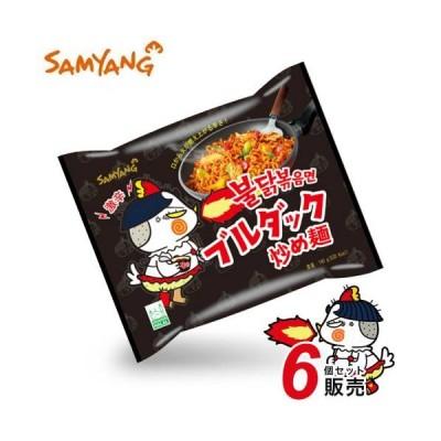 公式 ブルダック炒め麺(6個) 【袋麺】| ブルダック麺 袋麺 ブルダックポックンミョン カップラーメン カップ麺 激辛 激辛 インスタントラーメン 韓国