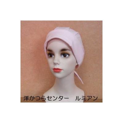 バンダナ帽(メッシュタイプ)■医療用対応ウィッグ・かつら■薄ピンク ドライファーストコットン