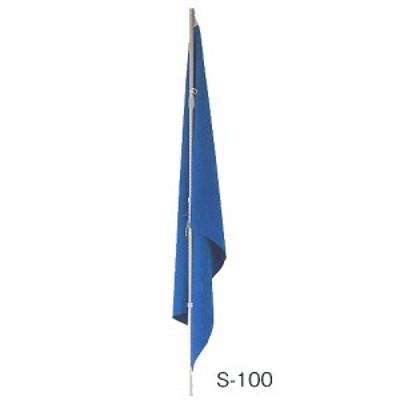 シルバーポール200cm3段ネジ式 [分類:応援・イベント用品](ES31066/S-100 2)【QBI35】