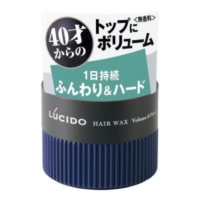 LUCIDO(ルシード)ヘアワックスボリューム&ハード メンズ スタイリング剤 80g マンダム