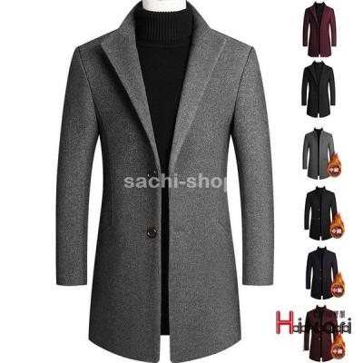 コート メンズ ビジネスコート チェスターコート アウター 紳士服 中綿 立て襟 折襟 無地 秋冬 ビジネス ウール