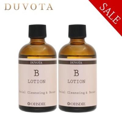 洗顔 ふきとり 化粧水 DUVOTA(ドゥボータ)Bローション2本セット 毛穴 ブースト 角質ケア 敏感肌 大人ニキビ おすすめ 送料無料