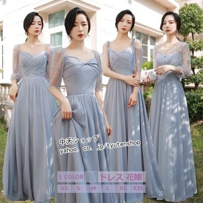 ウェディングドレス ミモレワンピース ブライドメイドドレス イブニングドレス 飲み会 結婚式 披露宴 誕生日 パーティー 着痩せ 20代30代 エレガント 上品