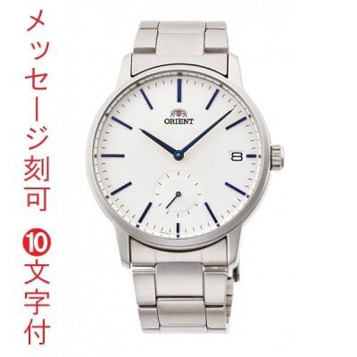 オリエント 腕時計 ORIENT メンズ 男性 紳士 名入れ 名前 刻印 10文字付 電池式 日本製 RN-SP0002S プレゼント 父の日