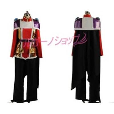 ドラゴンクエスト ダイの大冒険 バラン コスプレ衣装 cosplay コスチューム