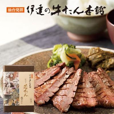 【宮城】伊達の牛たん本舗 厚切り芯たん 塩仕込み 130g×2袋