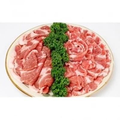 綱島養豚場【林SPF】豚肩ロース 生姜焼き&しゃぶしゃぶ用 各450g