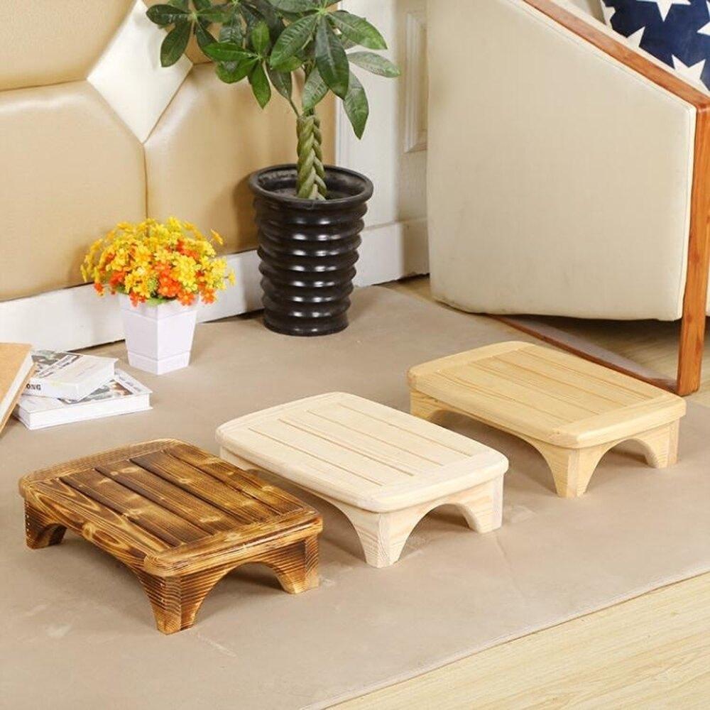 免運 實木床腳凳床邊擱腳凳矮凳木踏板浴室木墊防滑木墊沙髮腳踏凳