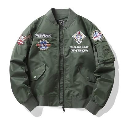 ミリタリージャケット メンズ 野球ジャケット 刺繍 男性アウター ミリタリーファッション 防風 秋物アウター 紳士用 MA-1ジャケット