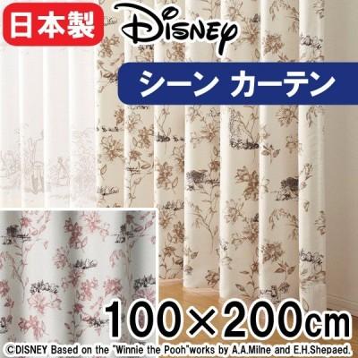 カーテン ディズニー 100×200cm  プー シーン  日本製 M-1104 BE  M-1105 P