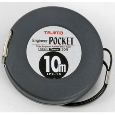 タジマ エンジニヤ ポケット幅 10mm/長さ 10m/張力 20N【EPK-10BL】(測量用品・巻尺)