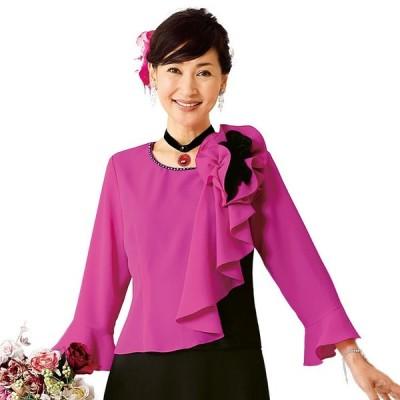 カラーブラウス ピンク×黒 TSS1957-1-3432 コーラス衣装 フォーマル ステージ 発表会 合唱