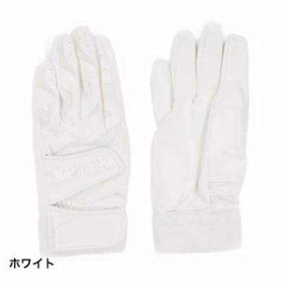 ザナックス 野球 バッティング用手袋 ダブルベルトバッティング手袋 BBG-83