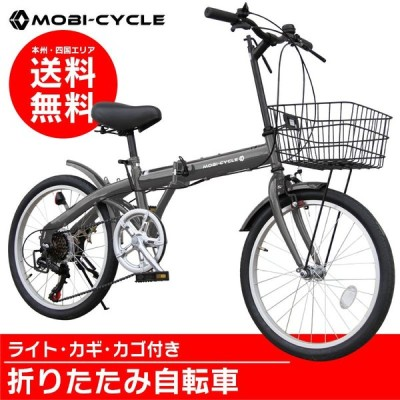 折りたたみ自転車 20インチ カゴ付き シマノ6段ギア MB-09 自転車/折り畳み [ ライト・鍵・空気入れ付き ]