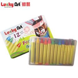 luckyart 閃亮魔法12色人體彩繪筆