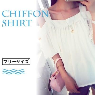 レディース トップス シフォンブラウス 半袖  五分丈袖 レディース  肩ベルト 女性用 Tシャツ 夏 シャツ 肩出し通勤 着痩せ