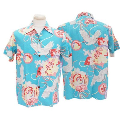 """2021 SunSurf Special Edition HAWIIAN SHIRT SS38679""""THE CRY CRANE""""(123:TURQUOISE)"""