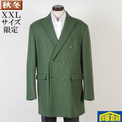 XXL ダブルプレスト テーラード ジャケット ビジネス メンズウール100% グリーン 無地 6000 GJ80009