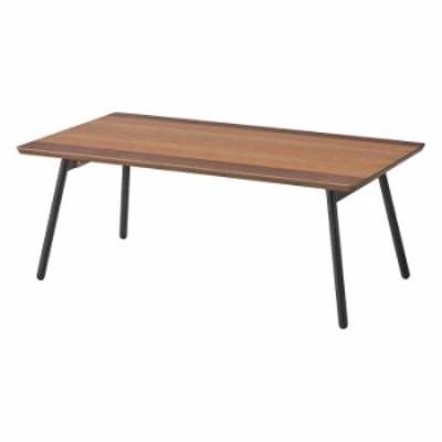 北海道・沖縄・離島配送不可 代引不可 フォールディングテーブル 幅90cm センターテーブル 折りたたみ 折り畳み 天然木 スチール脚 ロー