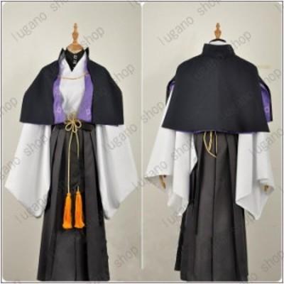 ヒプノシスマイク(ヒプマイ)夢野幻太郎(ゆめのげんたろう)風 コスプレ衣装