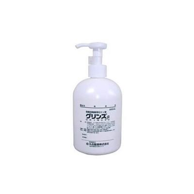 ボディソープ 石鹸 ソープ 無香料 業務用 グリンスα 薬用せっけん液 300ml