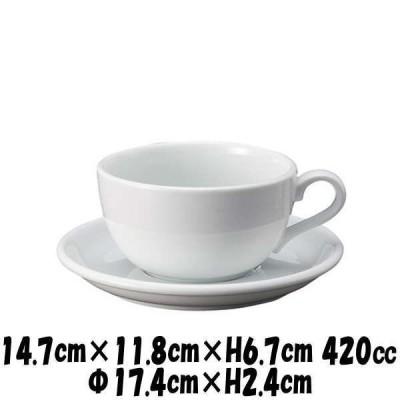 イラーレ 14オンスラテボール&イラーレ ラテボールソーサー 白 カフェオレボウル コーヒーカップ&ソーサーセット おしゃれな業務用食器