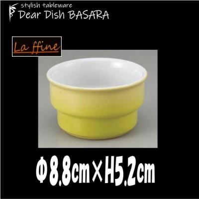 訳ありアウトレット込み ラ・フィーヌ スタックココットGR グリーン オーブン対応ココットスフレ おしゃれな業務用洋食器 お皿小皿深皿