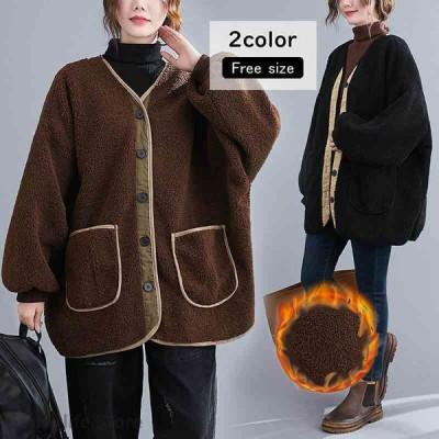 ジャケット ボアジャケット Vネック 長袖 無地 アウター 羽織り ゆったり 秋冬 レディース